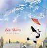 『Zen Shorts』Jon J. Muth (著)