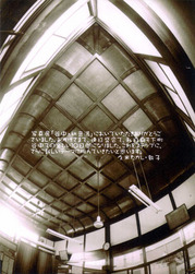 vol.38_04.jpg