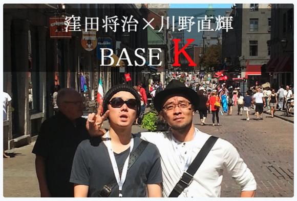 BASEK001.jpg