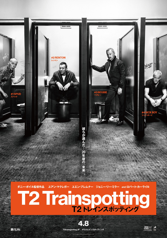 T2Trainspotting001.jpg