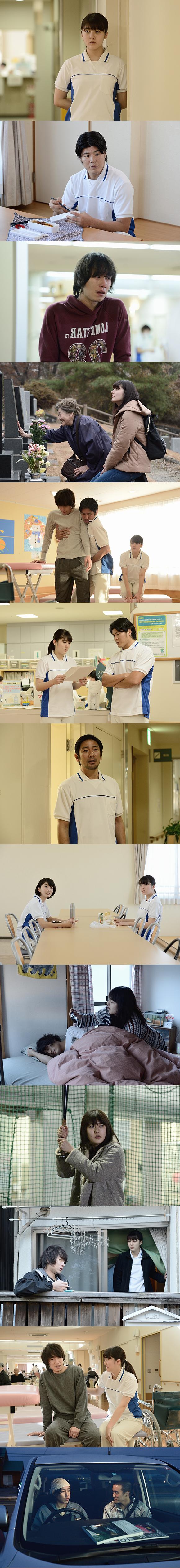 aruboku_003.jpg