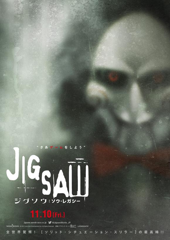 jigsaw_004.jpg
