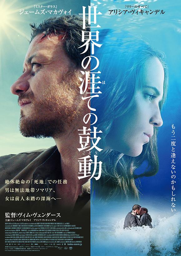 kodou-movie_003.jpg