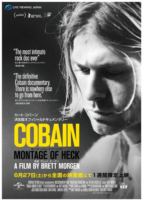 COBAIN007.jpg