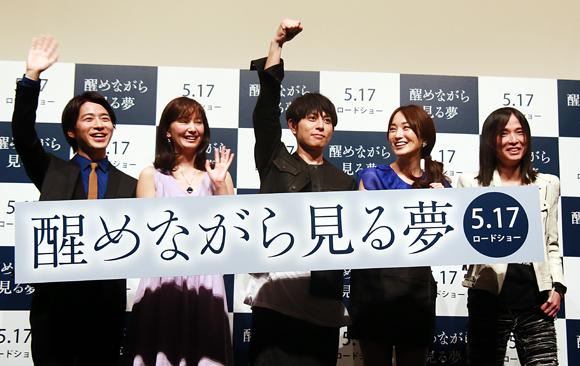sameyume_09.jpg