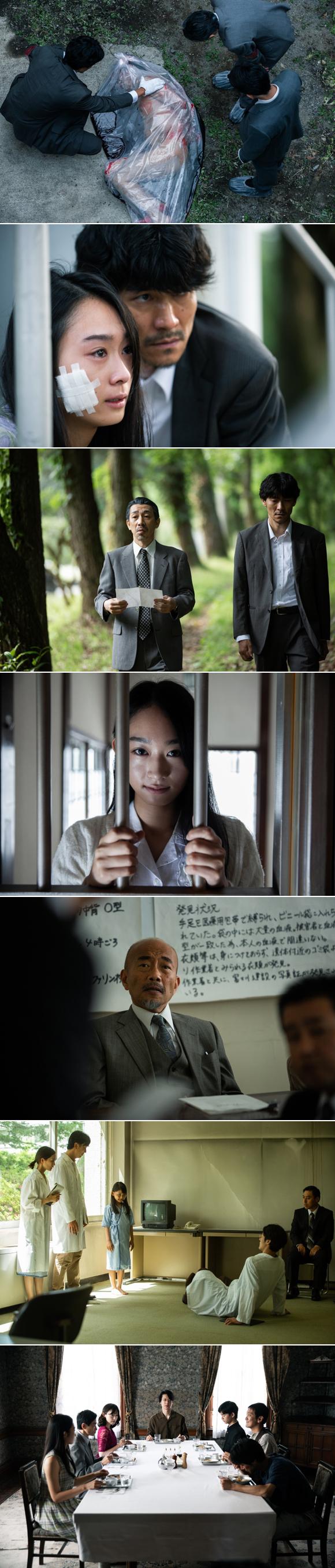 shinmashi_002.jpg