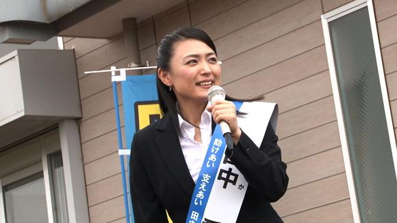 utsukushisugir_001.jpg
