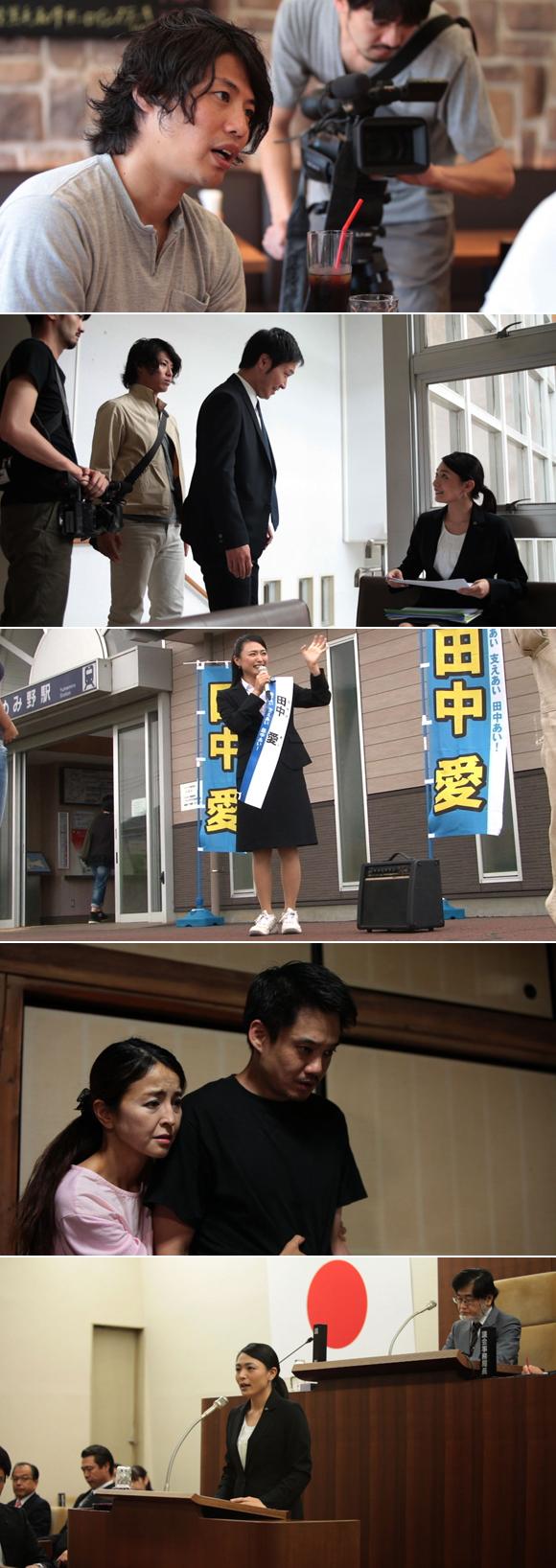 utsukushisugir_002.jpg