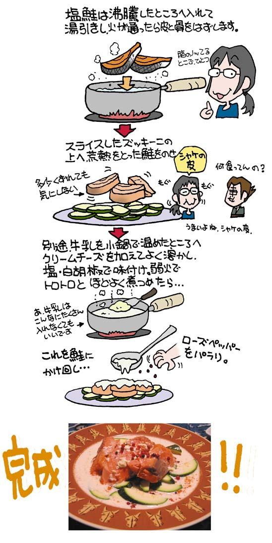 Vol_19.jpg