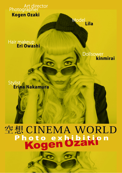 CINEMAWORLD03.jpg