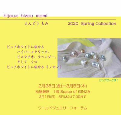 momi_event_2002_001.jpg