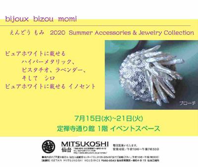 momi_event_2007_001.jpg