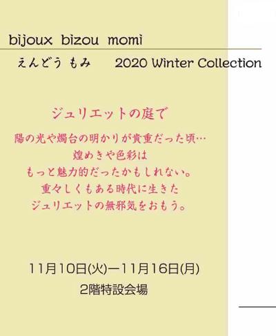 momi_event_2011_002.jpg