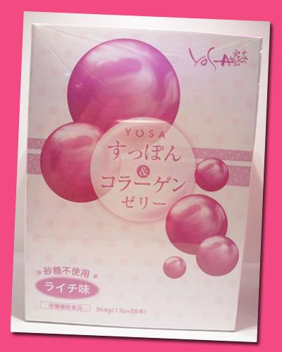 yosa20120904.jpg
