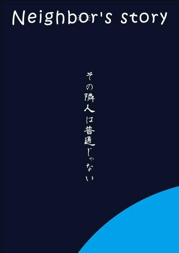 201708mini_001.jpg