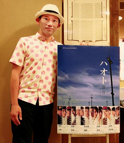 HAOTO_004.jpg