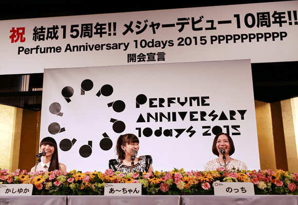 Perfume05.jpg