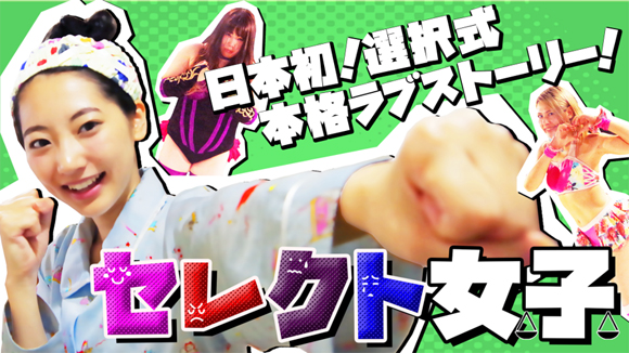 Selectjoshi_002.jpg