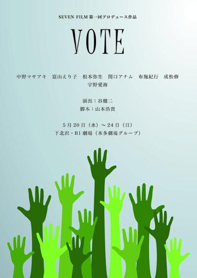 VOTE013.jpg