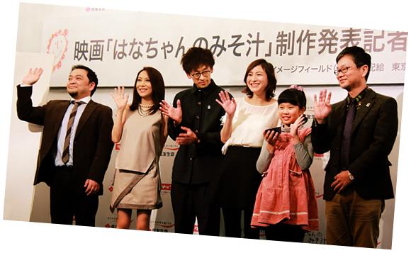 hanachan_016.jpg