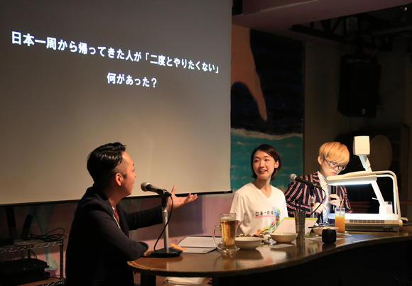 koishitenippon_012.jpg