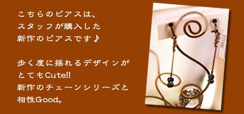 momi2011aw_05.jpg