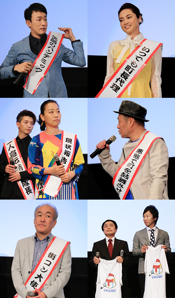 sabuibomask014.jpg