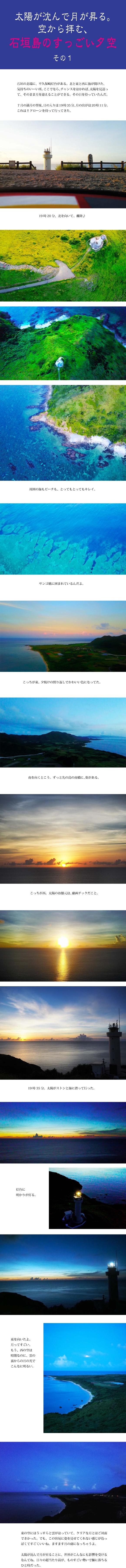 tomako170824.jpg