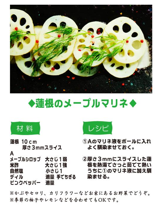 tomoka1601_recipe.jpg