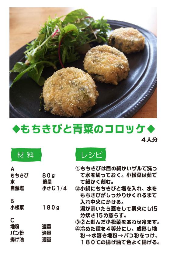 tomoka1604_recipe.jpg