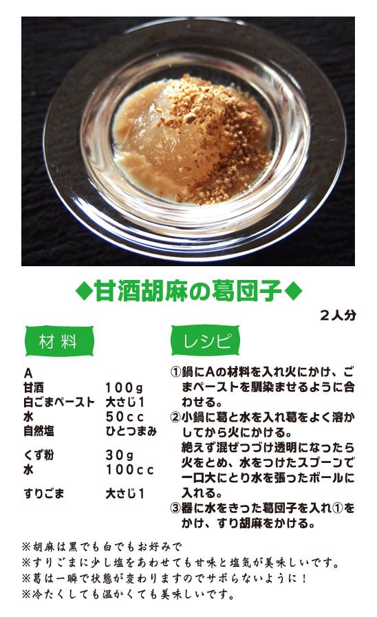 tomoka1606_recipe@.jpg