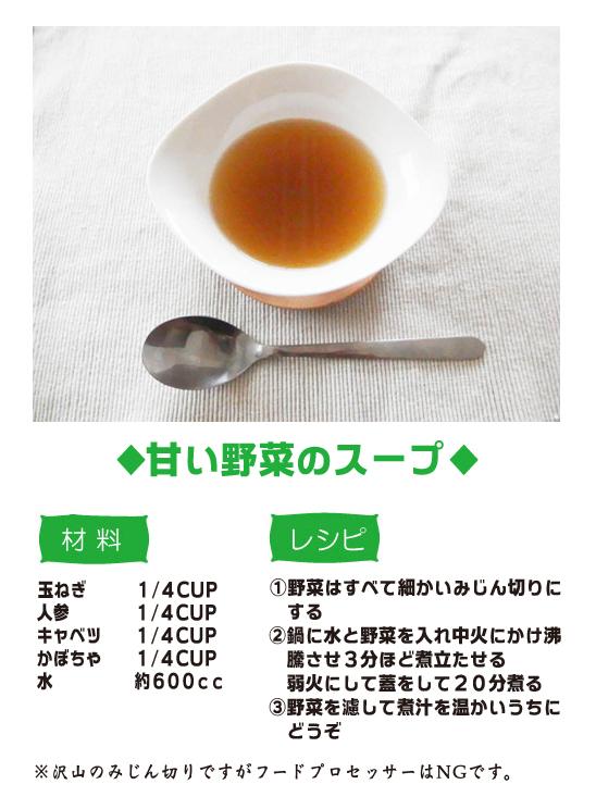 tomoka1607_recipe.jpg