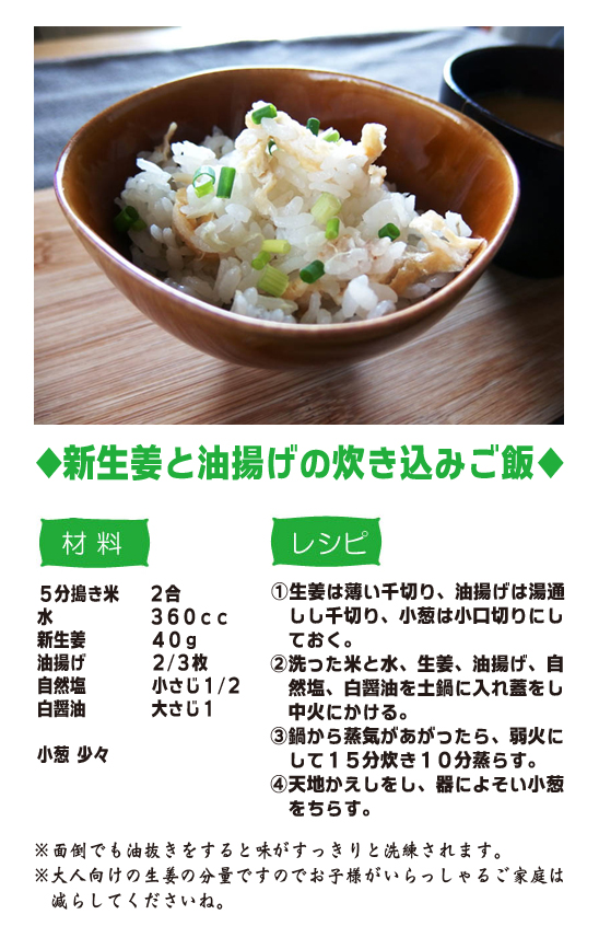 tomoka1608_recipe.jpg