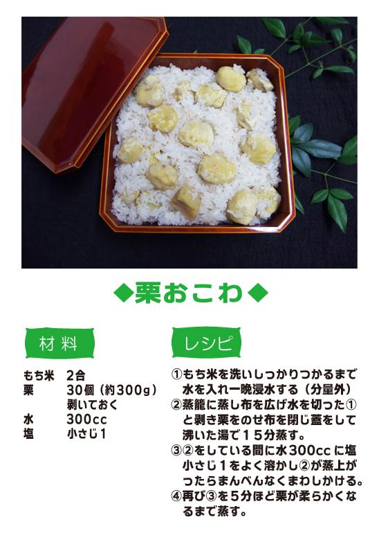 tomoka1609_recipe.jpg