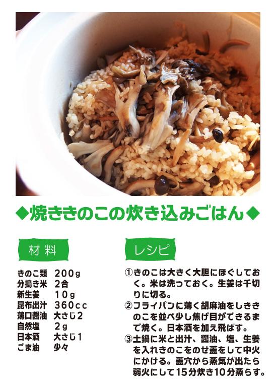 tomoka1610_recipe.jpg