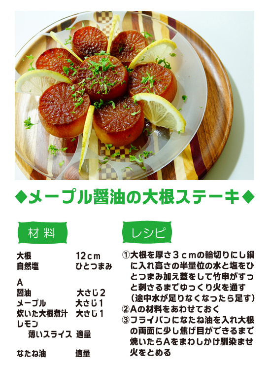 tomoka1611_recipe.jpg