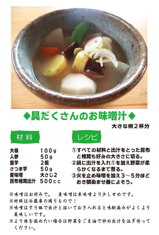 tomoka1612_recipe.jpg
