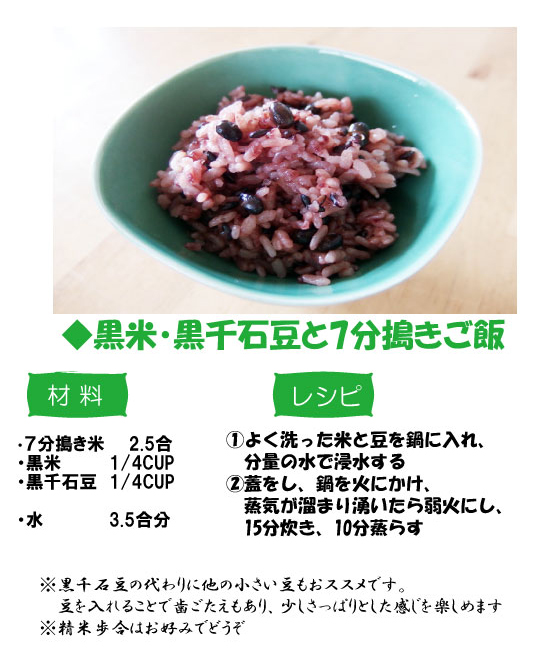tomoka_20150529_recipe.jpg