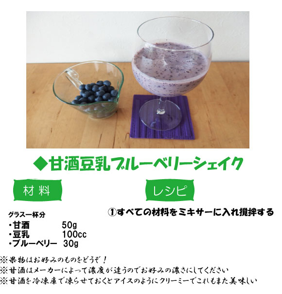 tomoka_20150626_recipe.jpg