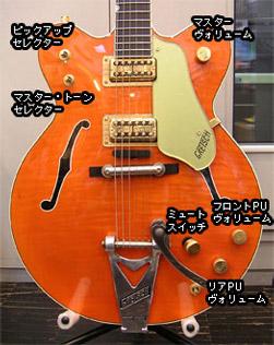 ギター_2_03.jpg