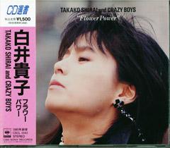 takako shirai.jpg