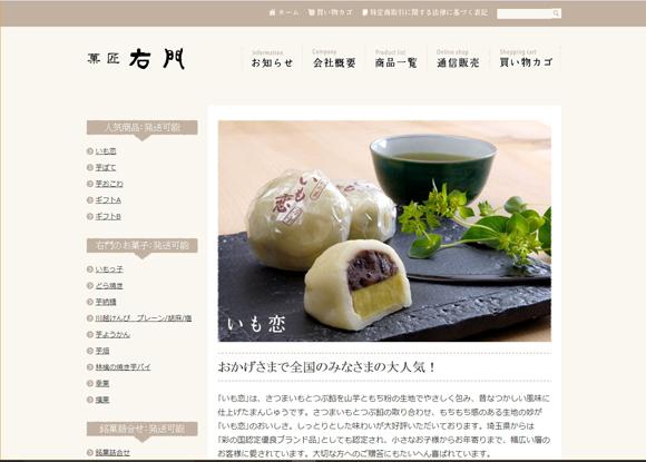 Ibimi24_001.jpg