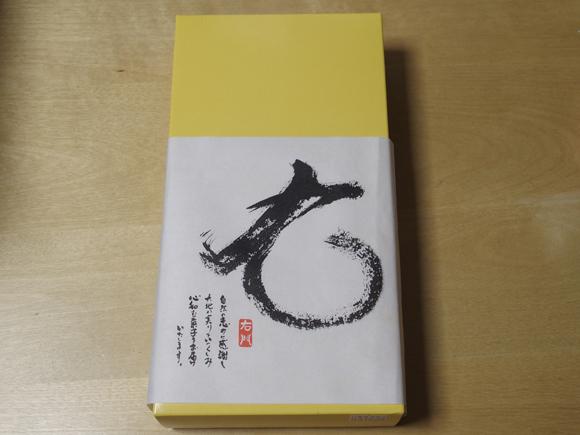 Ibimi24_003.JPG