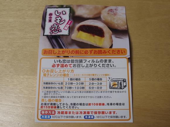 Ibimi24_006.JPG