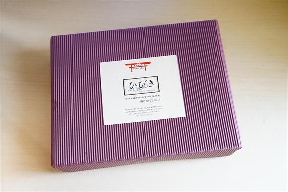 bimi21_002.JPG