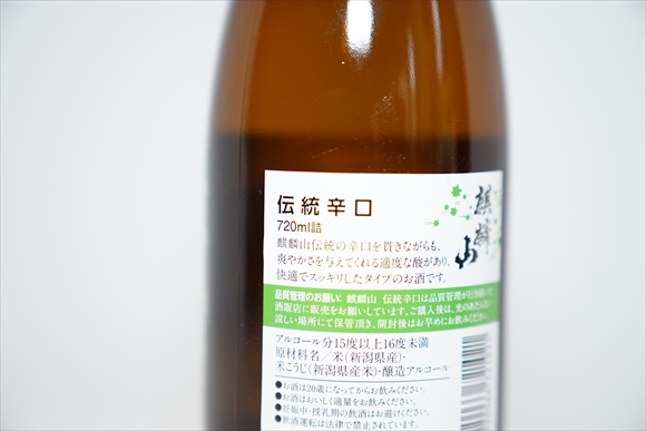 bimi22_019.JPG
