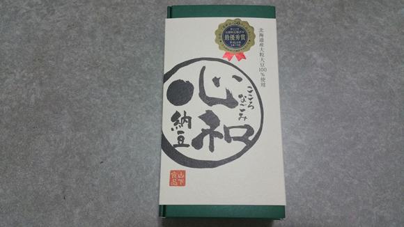 bimi27_01.jpg