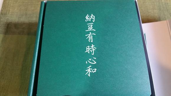 bimi27_02.jpg