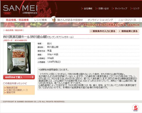 bimi6_002.jpg