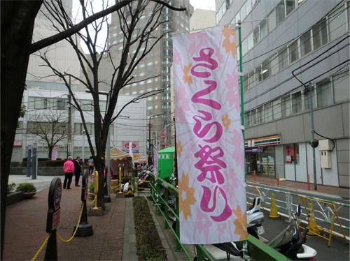 20130401sakura_a.jpg